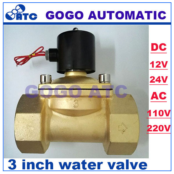 2 way Brass water valve 3 inch solenoid valve 220V AC Normally close Wire lead type large solenoid valves 2W800-80