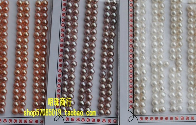 AAAA 3 COLOR 5-6MM Size Freshwater Natural Real Loose Pearls, Fashion Necklace/Earrings/Bracelet/Ring/Brooch Accessory