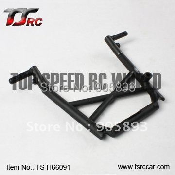 Upper Frame For 1/5 HPI Baja 5B Parts(TS-H66091)+Free shipping!!!