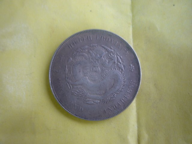 Collectable Old  Chinese Silver Dollar Coin ,(1875-1908),Silver above 95%,free shipping