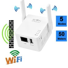 Wifi Router 300Mbps Dual Band 2.4GHz Wireless Range Extender Wireless WiFi Repeater Router External Antennas l924#2