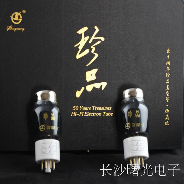 2pcs Shuguang Premium Treasure CV181-Z CV181-Z(6SN7GT,6SN7-T,CV181-Z,CV181-T) Matched Pair Amplifier HIFI Audio Vacuum Tubes