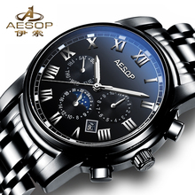 AESOP Fashion Men Mechanical Hand Wind Wrist Watch Casual Full Stainless Steel 100M Waterproof Table Butterfly Clasp Watches9002