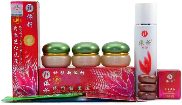 Hot Wholesale 100% Original YiQi Beauty Whitening Effective In 7Days Green Cap