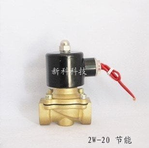 Electric Solenoid Valve Water Air N/C DC 12V 3/4""