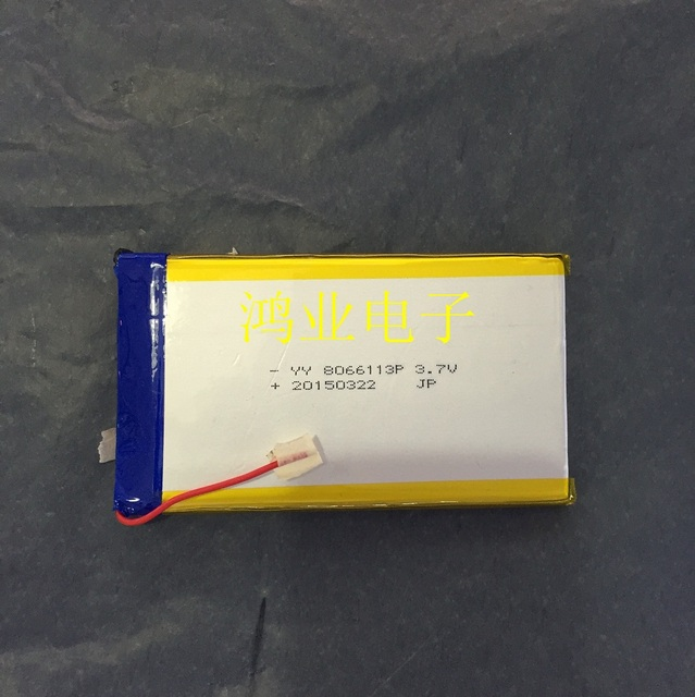 Special explosion 3.7V large capacity polymer lithium battery 8066113 charging 0866113 e-book charging treasure Rechargeable Li-