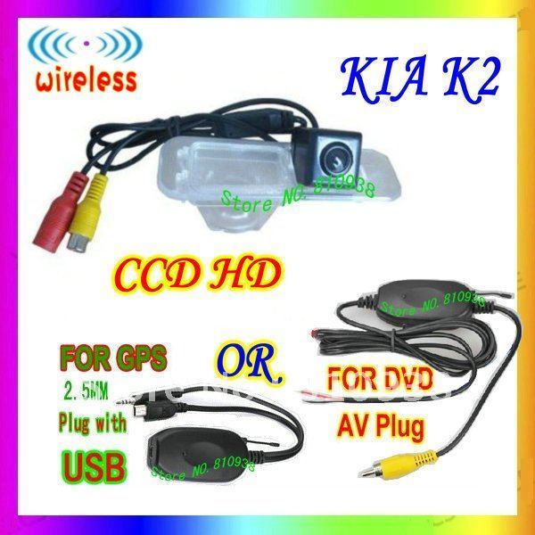 2.4G WIRELESS waterproof special car rear view camera reversing backup camera rearview parking for Kia K2 CCD HD night vision