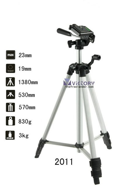 Supply Camera Stand+Tripod+VICTORY 2011