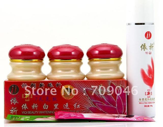 Only original  YiQi Beauty Whitening 2+1 Effective In 7 Days ABC Cream(Red Cover) sets