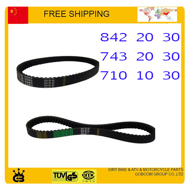 chinese scooter GY6  50cc 100cc 125cc 150cc  Scooter Parts Drive Belt  842-20-30 742-20-30 710-10-30 150cc Engine