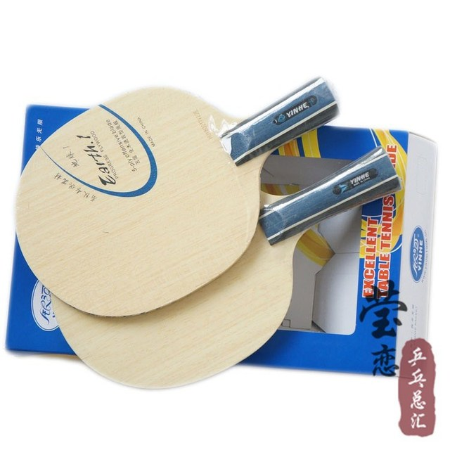 Original Milkey way Yinhe E-1 table tennis blade pure wood fast attack with loop table tennis racket pingpong racquet sports