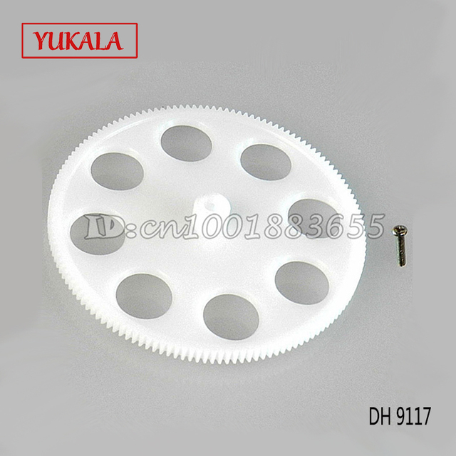 Wholesale/Double Horse DH 9117 spare parts main gear 9117-07 for DH9117 RC Helicopter