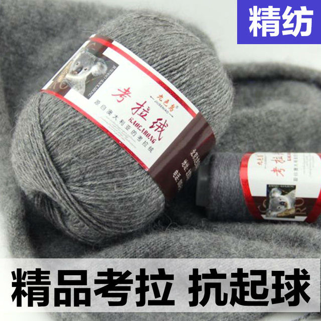 100g/Bag Cashmere Mink Cashmere Line In The Coarse Wool Yarns Genuine Coarse Scarf Wool Crochet Eco-Friendly Yarn For Knitting
