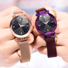 women wrist watch Fashion women watches Starry Sky Convex Glass Quartz Mesh With Magnetic Buckle Ladies Watch reloj mujer