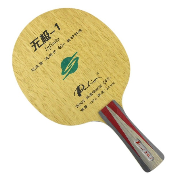 Palio Infinite-1 (Infinite1, Infinite 1) table tennis / pingpong blade