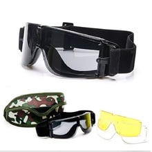 CS Goggles Military Windproof Glasses Anti-shock UV-protection Tactical Goggles Camouflage Boxed set X800