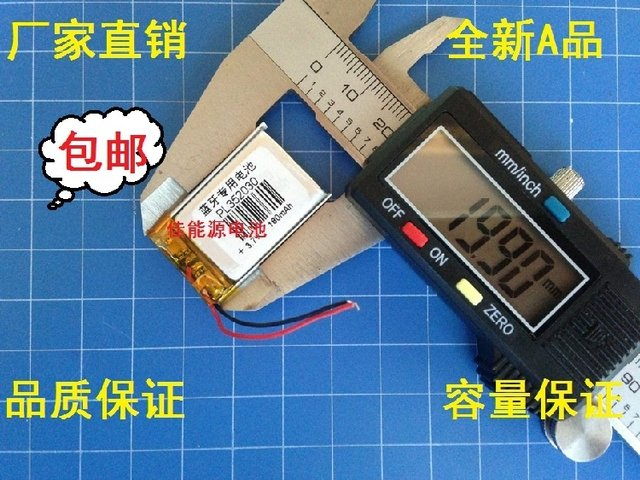 3.7V polymer lithium battery 352030 180MAH Bluetooth special battery  BH-214 post Rechargeable Li-ion Cell