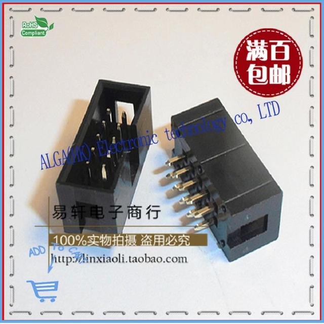 2.54 2.54 Jane cattle horns socket summary 3-10P 2X5P double straight needle holder green gold plated pin
