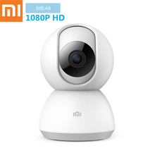 Xiaomi IMILAB 1080P HD Smart Wireless IP Camera WiFi Security Monitor Two Way Audio Night Vision Motion Detection Indoor Monitor