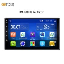 2 Din 7 inch Android 5.1 Car Radio Touch Screen Stereo Car DVD Player Wifi GPS Navigation Bluetooth USB Steering Wheel Control