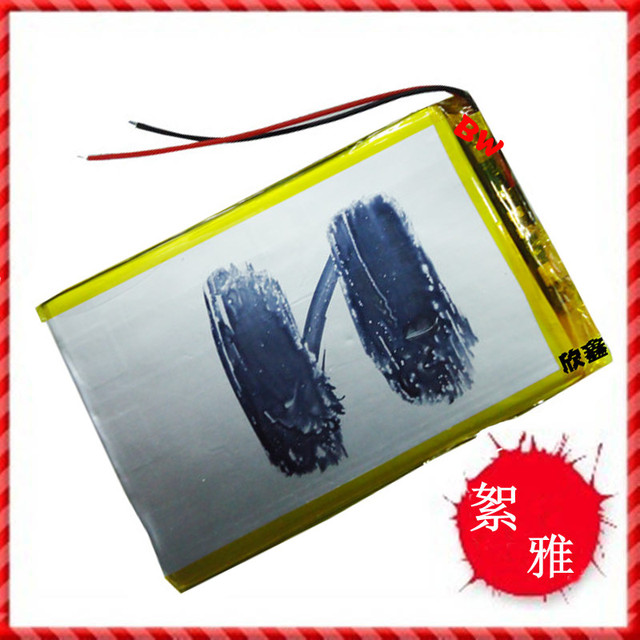 Gemei GM2000 plate 3.7V polymer lithium battery PSP large capacity battery plate 456587 Rechargeable Li-ion Cell