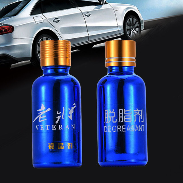 9H Anti-Scratch Car Glass Coating Liquid Nano Ceramic Vehicle Paint Polish Kit