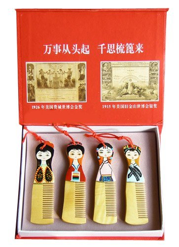 2020 New Time-limited Classic!hot Sale!gifts With Chinese Characteristics Set 4 Handcrafted Wood Comb-a169