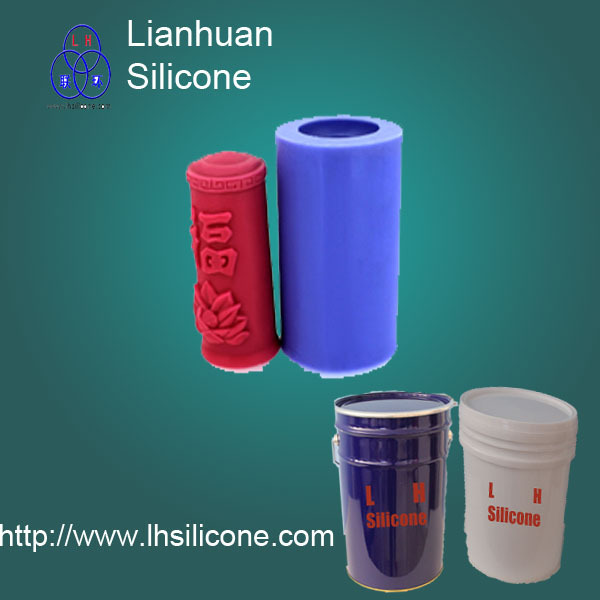 Silicon Candle Molds Liquid Silicone Rubber for Molding(25 A)