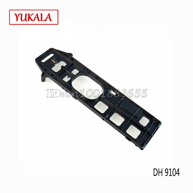 Free shipping Wholesale/Double Horse DH 9104 spare parts  main frame 9104-09 9104-9 for DH9104 RC Helicopter