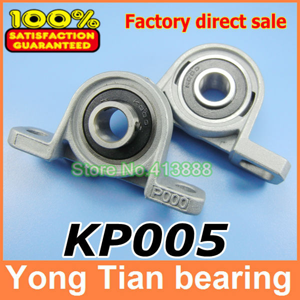 25 mm caliber Zinc Alloy mounted bearings KP005 UCP005 P005 pillow block bearing housing