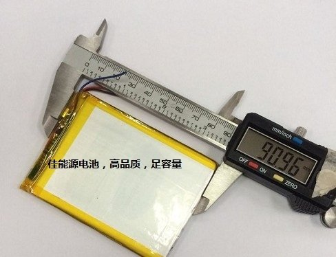 3.7V polymer lithium battery 724590 4500MAH HANKOOK tablet battery made in China  Rechargeable Li-ion Cell