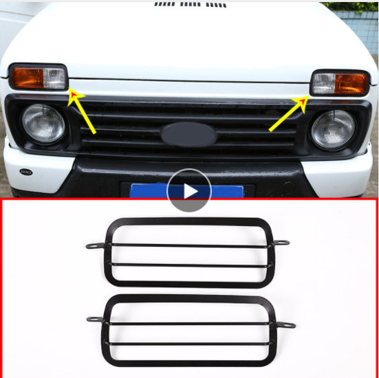 2 x Stainless Steel Car Front Fog Lamp Protector Frame Trim For LADA NIVA Accessories
