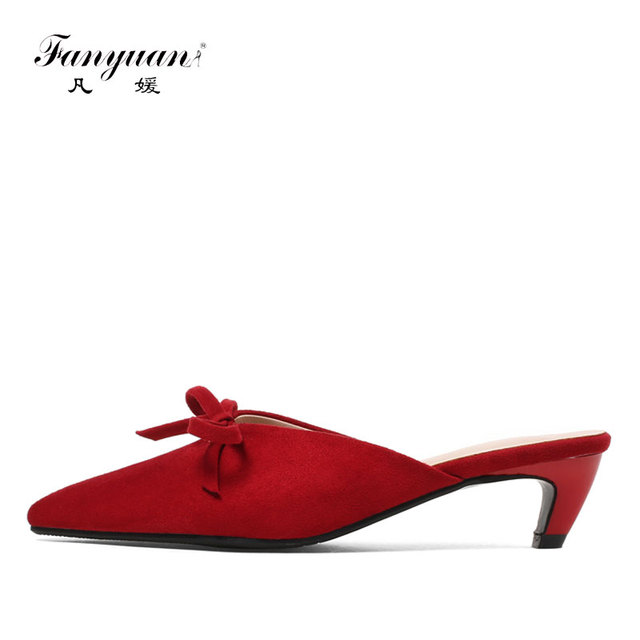 Fanyuan New Fashion Women's Mules Shoes Chic Butterfly-Knot Ladies Med Heel Summer Footwear Beauty Girl's Party Wear Shoes Black