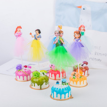 1pcs Cartoon Princess Birthday Party Decorations Kid Cupcake Cake Topper For Girls Happy Birthday Party Cake Supplies