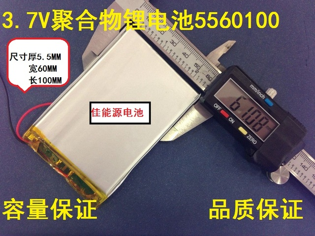 3.7V polymer lithium battery 5560100 3600MAH C700SP tablet mobile power Rechargeable Li-ion Cell