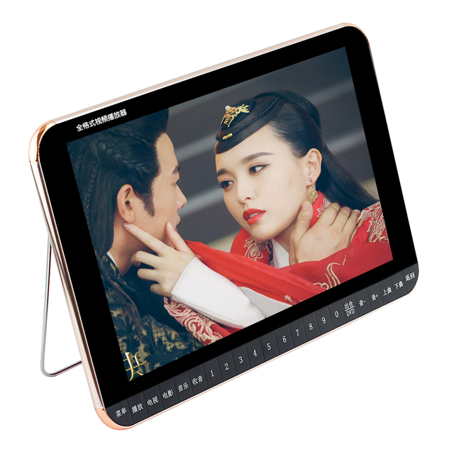 Portable DVD Player Digital Multimedia Player Support U Drive Play & Card Reader FM radio/TV/Speaker 25 inch HD Big screen MP3