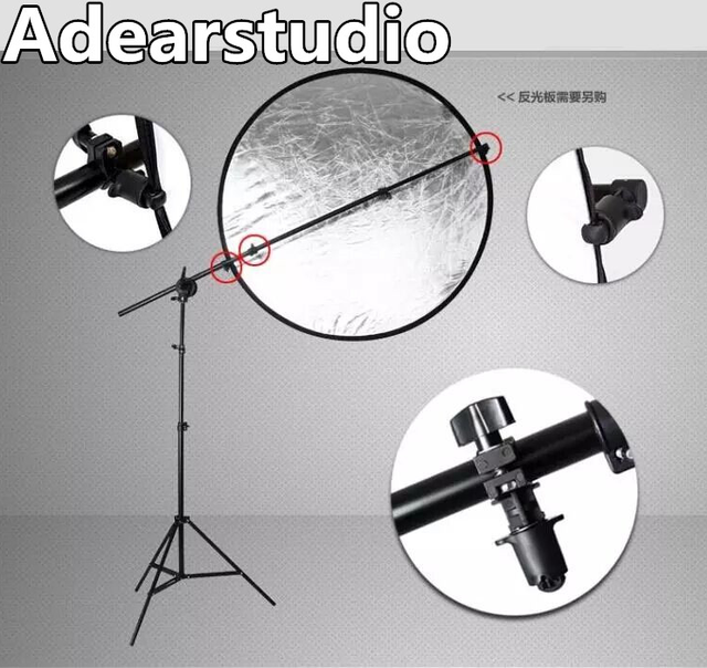 Professional Reflective Plate Bracket 1.7m Reflector Lamp Holder cross Arm +2m light stand cross Arm boom stand  CD50