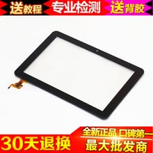 10.1inch for TELEFUNKEN TF-MID1005G tablet pc capacitive touch screen glass digitizer panel