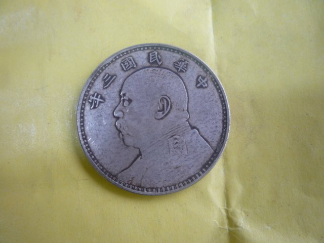 Collectable Old  Chinese Silver Dollar Coin,1914,free shipping