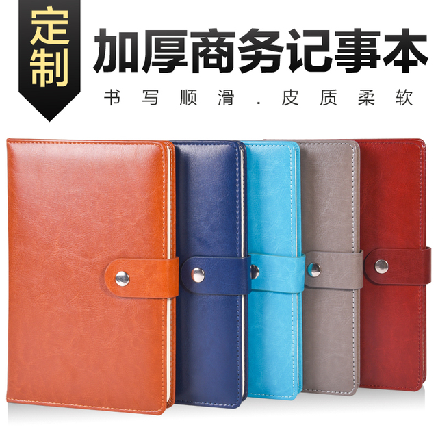 Zhengcai Thickening Business Notebook Office Meeting Record Notebook Diary Work Book 1PCS