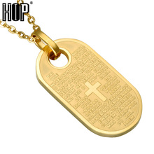 HIP Gold Color Holy Bible Pendant & Necklace Titanium Stainless Steel Christian Cross Necklace for Men Jewelry
