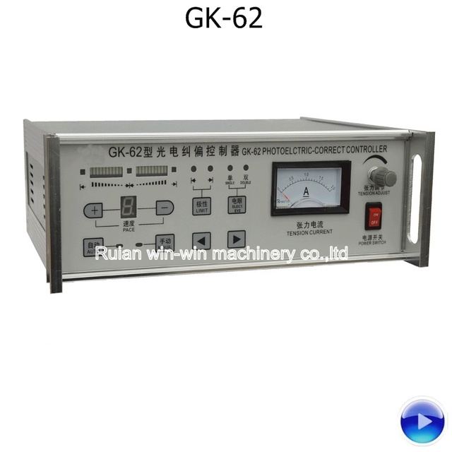 GK-62 automatic edge posion controller EPC for plastic bag making machine