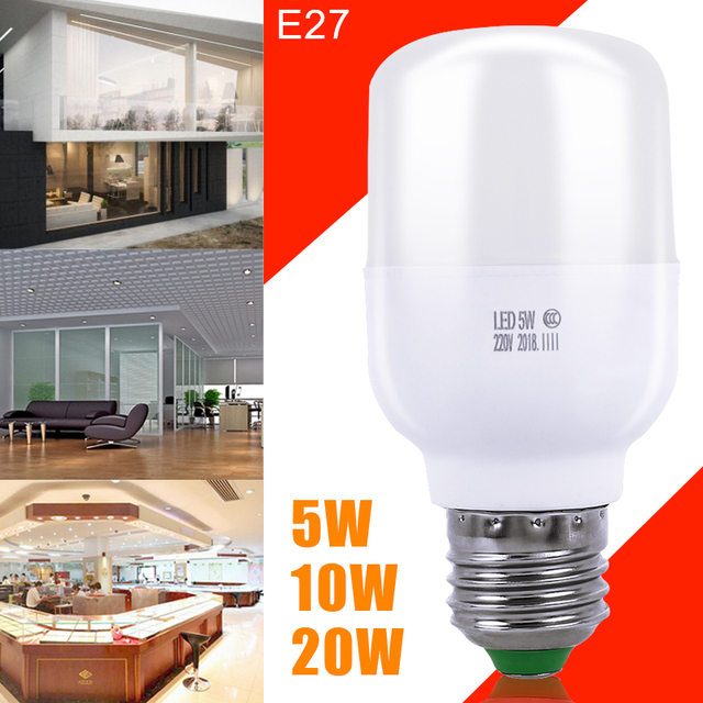 Smart LED Lamp E27 20W White AC185-265V Street Indoor Outdoor Light Control Emergency Lamp Auto Hallway Dusk To Dawn