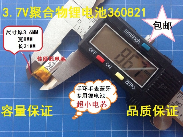 3.7V polymer lithium battery 360821 50MAH Bluetooth Watch Bracelet special lithium battery Rechargeable Li-ion Cell