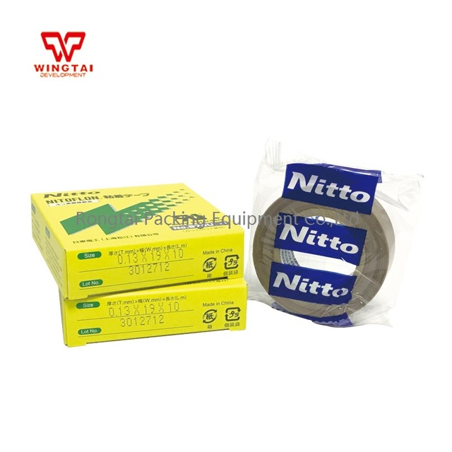60pcs/lot Nitto Denko  973UL-S   T0.13mm*W19mm*L10m