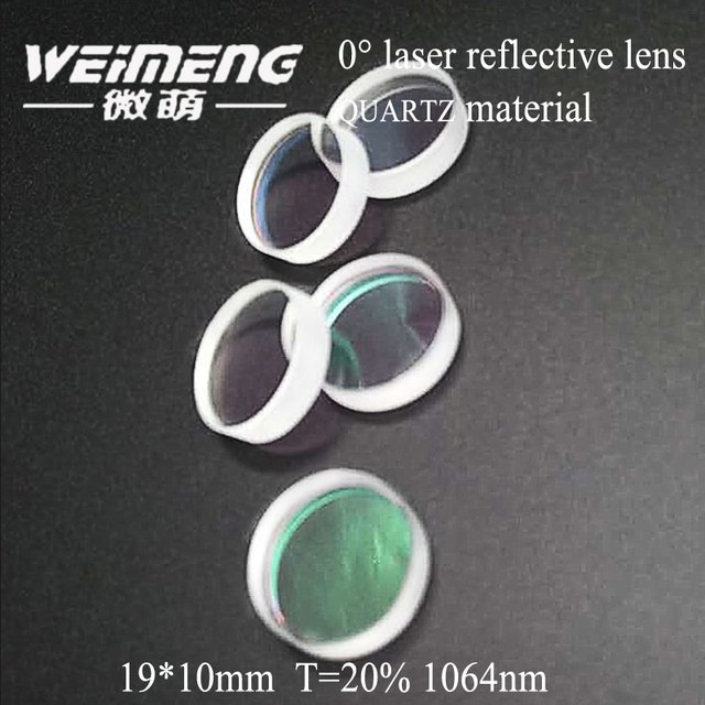 Weimeng brand 0 degree laser output mirror T=20% 19*10mm 1064nm optical lens imported quartz material for laser machine