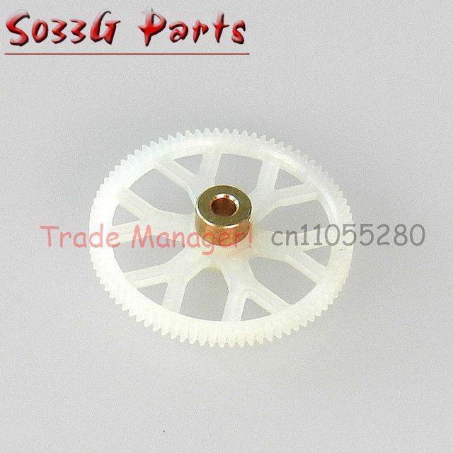 Free shipping Syma rc helicopter s033g s033 accessories S033G-14 Gear A from origin factory