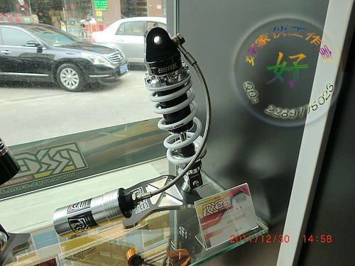 RRGS rear shock absorber  fit for  ruckus dio