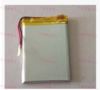 3.7V 7055110 5200MAH polymer battery capacity universal mobile power built-in lithium batteries Rechargeable Li-ion Cell Recharg