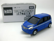 Tomy Tomica Nissan NOTE Limited Vison alloy car toy car model
